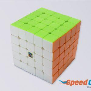 Cubo Rubik 5x5 MF