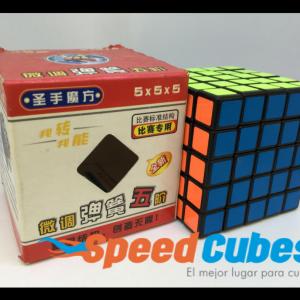 Cubo Rubik 5x5 Shengshou Base Negra